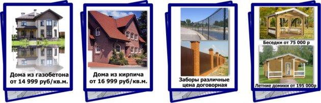 строительство загородных домов, дома из кирпича, дома из газобетона, дома из пеноблоков, дома самые красивые, проекты домов, кирпич